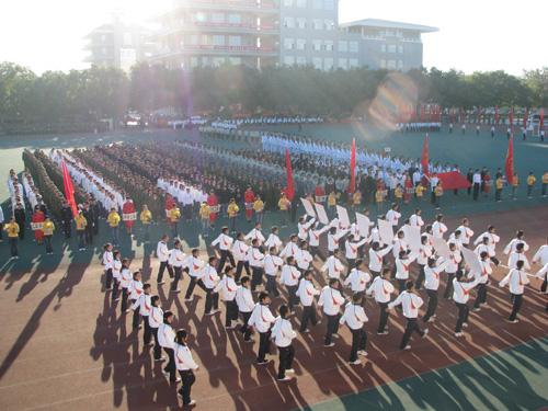 科技学院隆重举行第四届田径运动会图片